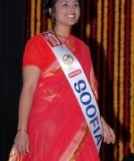 Soofia Ali, Miss Beautiful Smile
